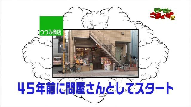 m2014_01_12_d_0012