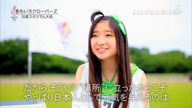 m2013_09_22_a_003
