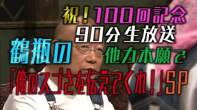 m2017_02_04_a_0001