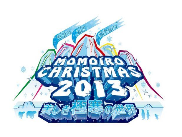 mx2013_logo