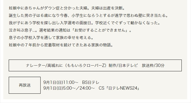 m201_08_19_d_0004_R