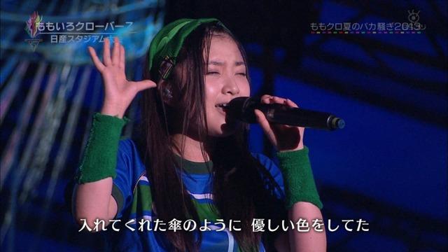 m2013_09_22_a_051