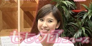 m2015_12_08_a_0001_300_150