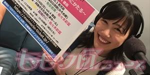 【ももクロ】『庶民的過ぎるアイドル高城れに ゲスト登場!( ´ ▽ ` )ノ』6/3(金) 「銀座 BODYSLAM BOYS」まとめ