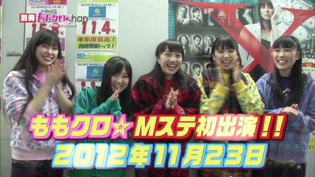 m2012_12_28_e_002