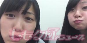 m2016_05_23_a_Smiley_Rainy01_300_150