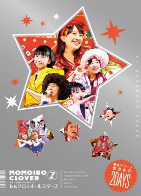 ももクロ春の一大事2012~横浜アリーナ まさかの2DAYS~ BD-BOX【初回限定盤】 [Blu-ray]