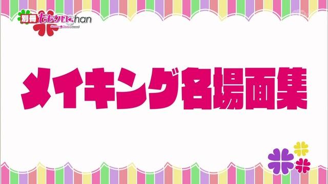 m2013_09_14_b_063