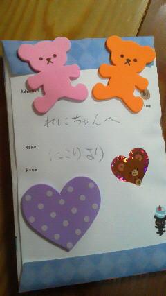m2015_02_24_c_fukusyusyoZ01