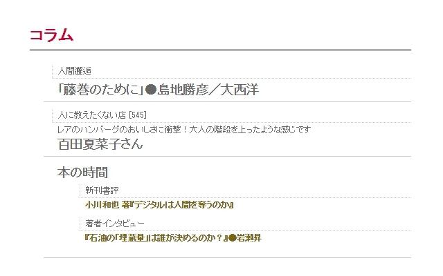 m2014_11_10_e_0002