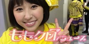 m2015_01_07_sdfukuokagirls02_300_150