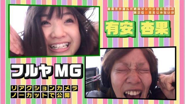 m2013_11_09_b_0078