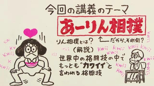 m2018_11_09_g_0001