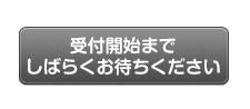 m2013_11_12_c_815_1