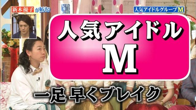 m2015_07_12_g_0013