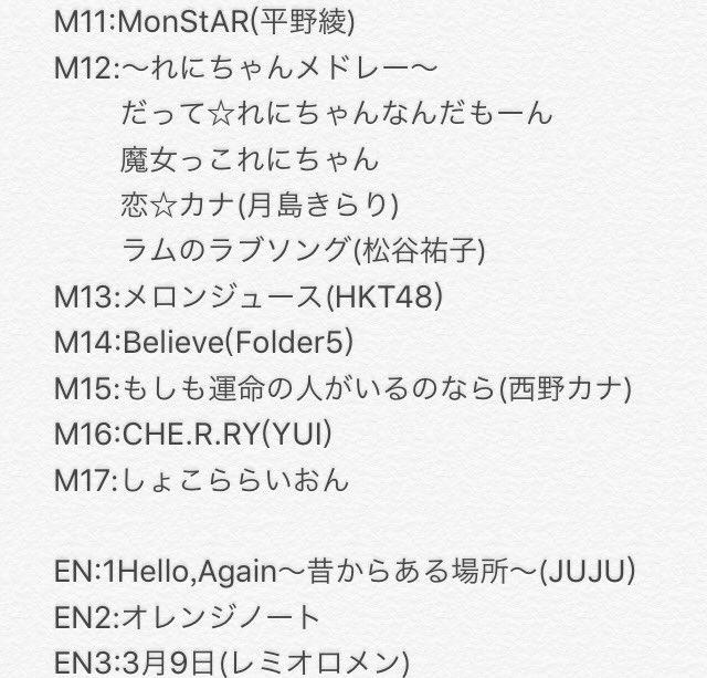 m2016_03_09_a_uyosi_wakarimo02