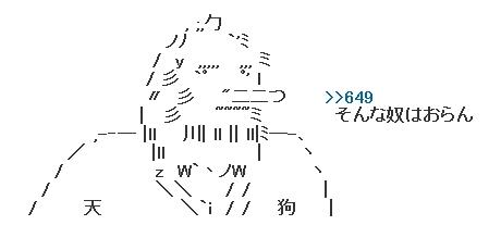 m2013_12_04_b_655_1
