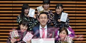 【ももクロ】『こーしょーがくです!(・Θ・)』1/10 TOKYO FM「SUZUKIハッピー