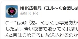 m2013_01_25_b_nhk_pr