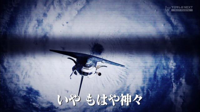m2013_10_20_e_013