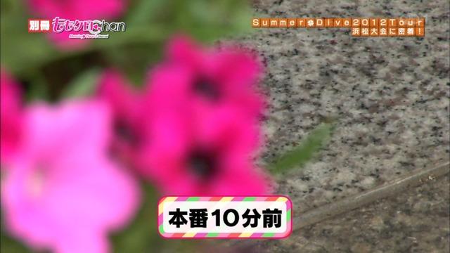 m2013_08_16_d_082
