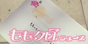 m2014_04_15_c_menu_chang01_300_150