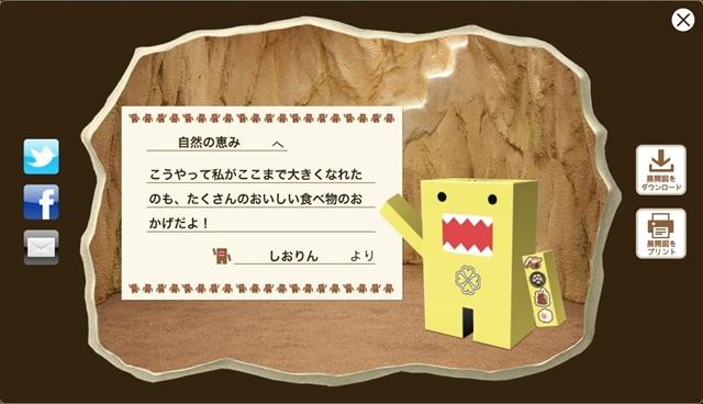 m2013_12_22_a_0007