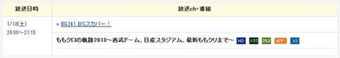 m2014_01_10_b_471_1
