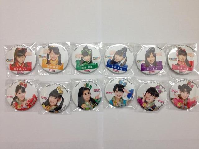 m2014_04_25_e_HMV_Osaka01