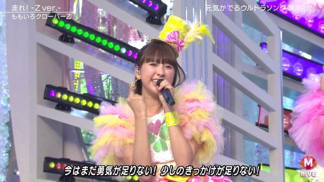 m2017_09_18_e_0014