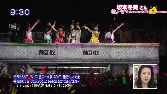 m2013_11_26_b_0012