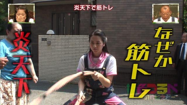m2015_09_09_a_0019
