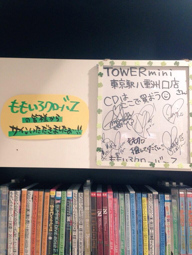 m2015_05_30_a_TOWER_Tokyoeki01