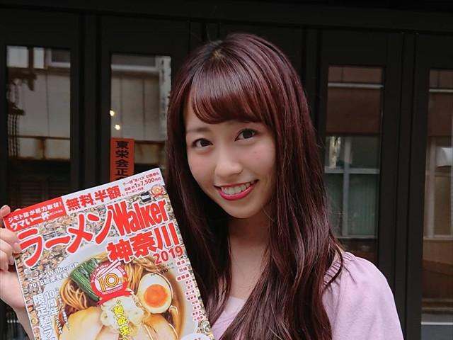 m2019_09_28_yokohamawalker01_R