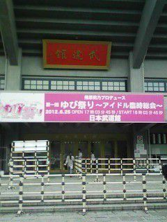 m2012_06_25_a_ogawa