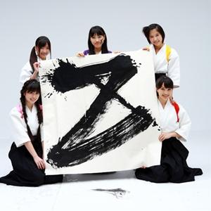 ももいろクローバーZカレンダー2013<姫クロ>