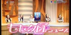 m2014_04_14_goro_masafumi01_300_150