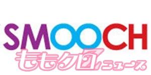 smooch_300_150