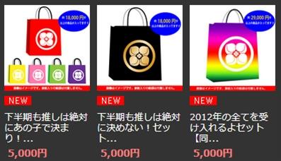 m2013_05_17_g_utubukuro2