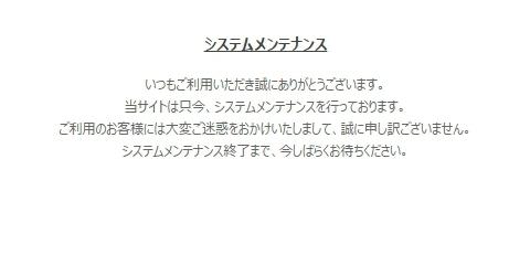 m2015_03_17_a_0001