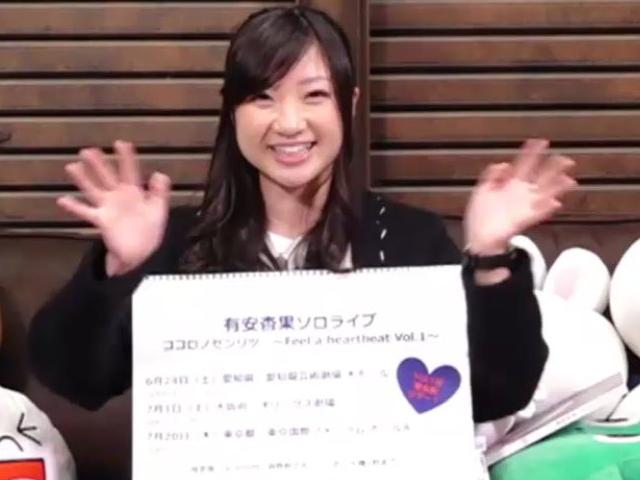 【ももクロ】『ももか生誕 目覚まし時計・ソロ東名阪ツアー発表!(*・Θ・)v』3/15(水)「有安杏果のバースデーLINE LIVEでありやす♪」まとめ