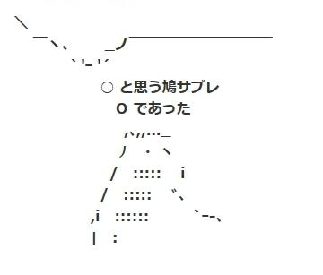 m2014_07_24_c_151_0001