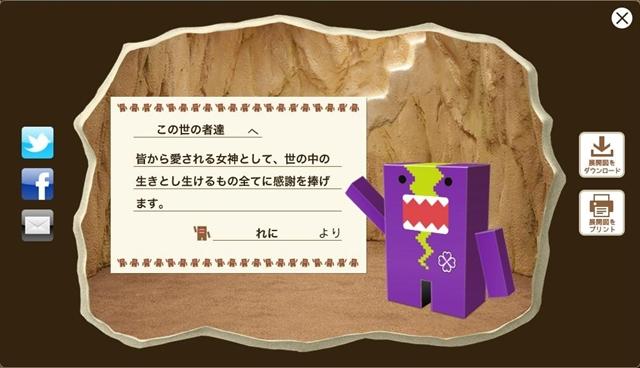 m2013_12_22_a_0009