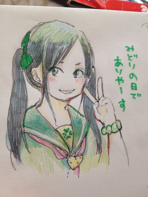 m2013_05_04_a_pinoko_1