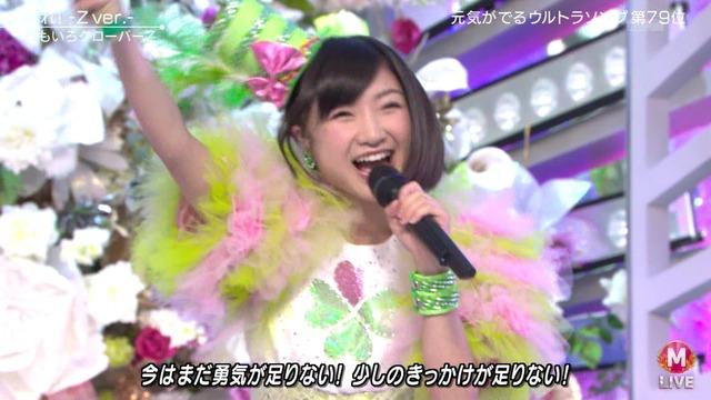 m2017_09_18_e_0016