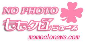 no_photo5_300_150