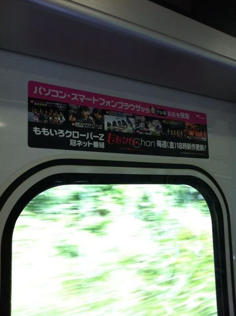 m2012_08_05_d_chan