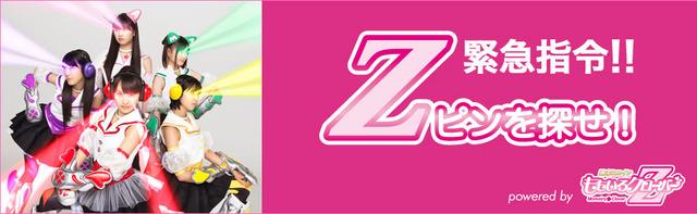 m2012_06_27_a_zipn