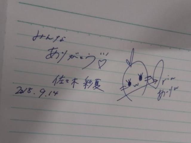 m2018_09_14_h_0001