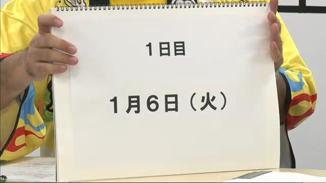 m2014_11_01_a_0014